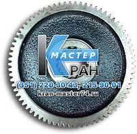 Колесо зубчатое КС-45721.28.00.1018 механизма поворота автокрана Челябинец КС-45721