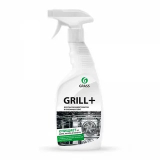 Чистящее средство Grill+