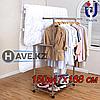 Напольная стойка для одежды, Youlite, YLT-0321A, размер 150х47х168 см
