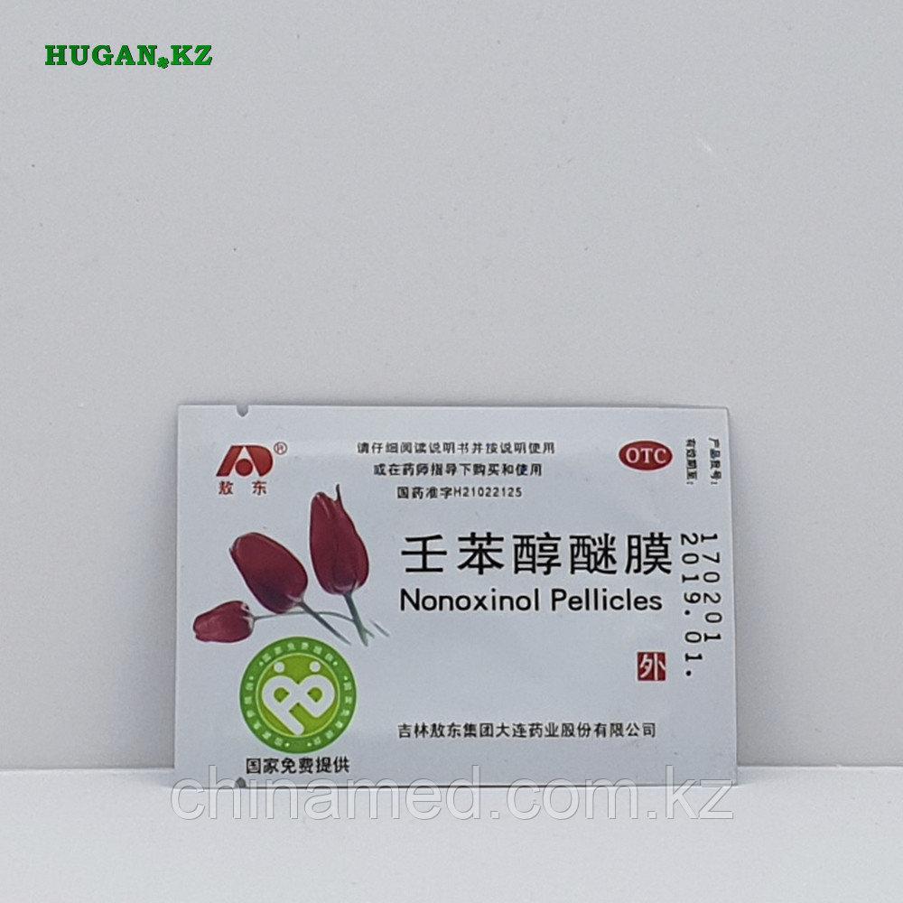 Противозачаточные салфетки Nonoxinol Pellicles