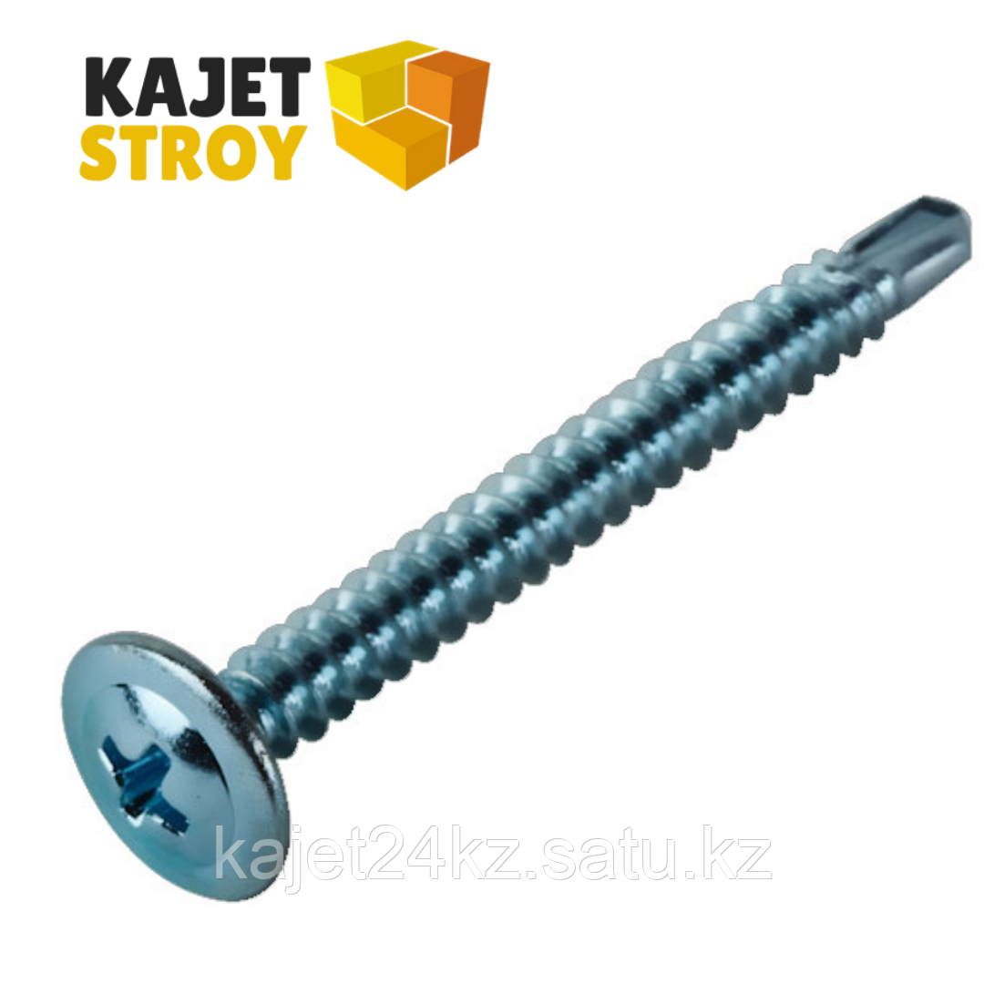 Шуруп для крепления листов металла до 2 мм от 4.2х13 до 4.2x41