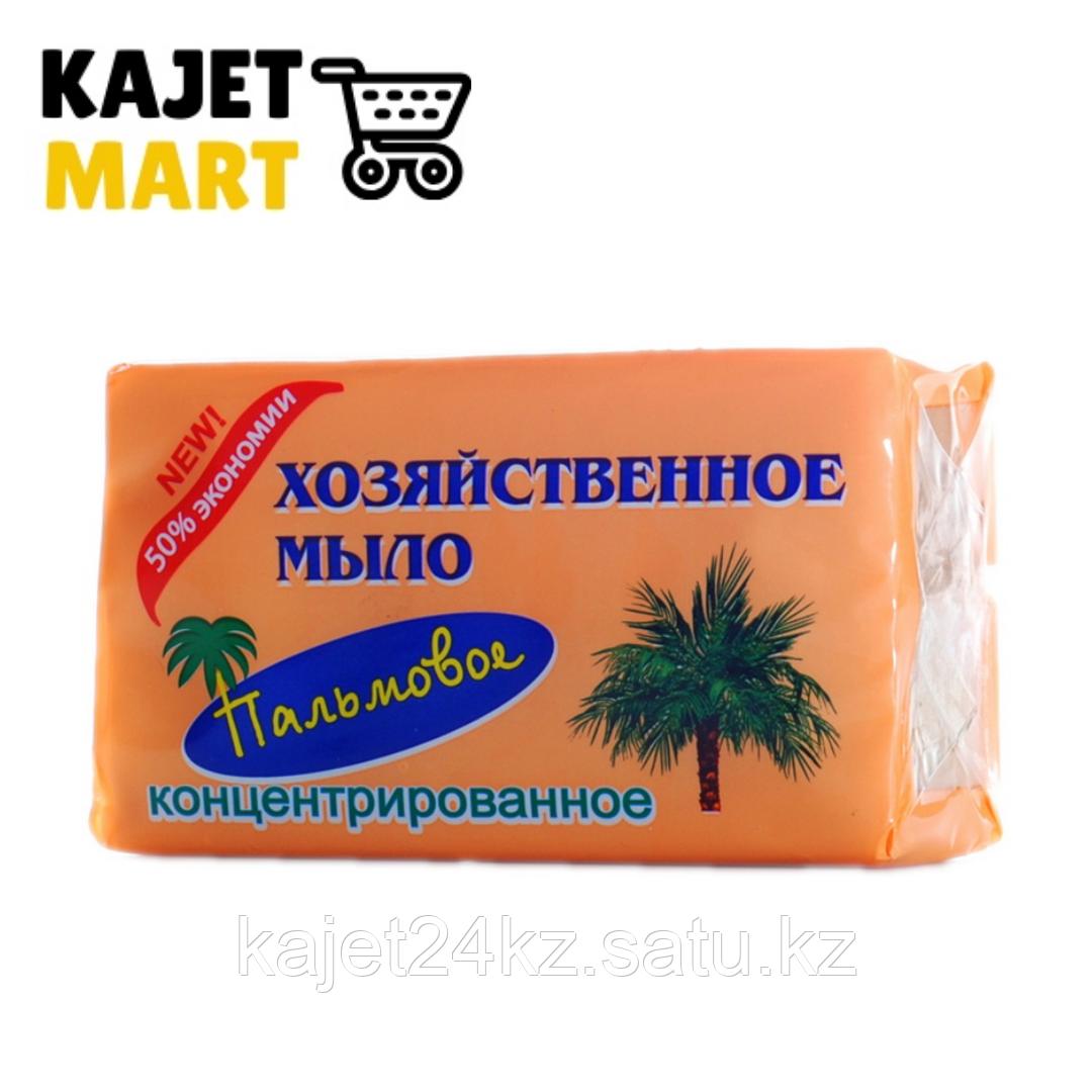 """АИСТ Мыло хозяйственное """"Пальмовое"""" 200 гр. 65% (в упаковке)"""
