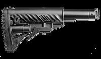 Fab defense Приклад FAB-Defense М4-SAIGA для Сайга 410, исп.02, 04