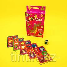 Настольная игра «Детский Крокодил» 28 карт, фото 3