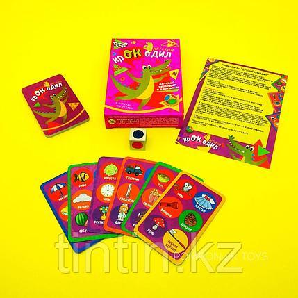 Настольная игра «Детский Крокодил» 28 карт, фото 2