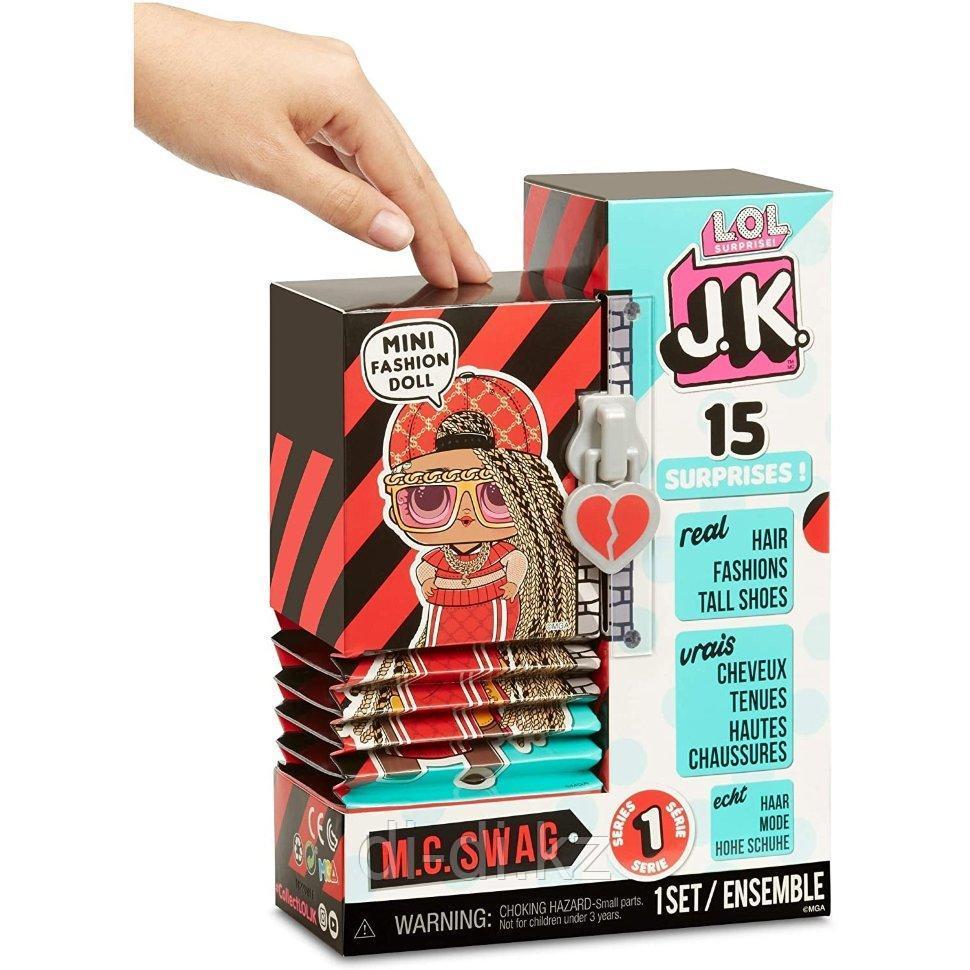 Игровой набор с куклой L.O.L. SURPRISE! s1 JK MC SWAG - фото 3