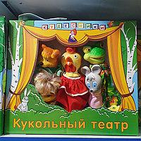 Игрушки Россия, Беларусь,  Украина