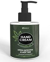 Крем для рук и ногтей с конопляным маслом и пантенолом Milv, 300мл