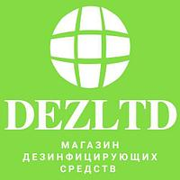 DEZLTD - магазин дезинфицирующ...