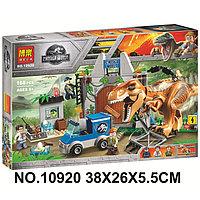 Конструктор Bela Dinosaur World Побег Ти-Рекса 10920 (Аналог LEGO Juniors Jurassic World 10758)