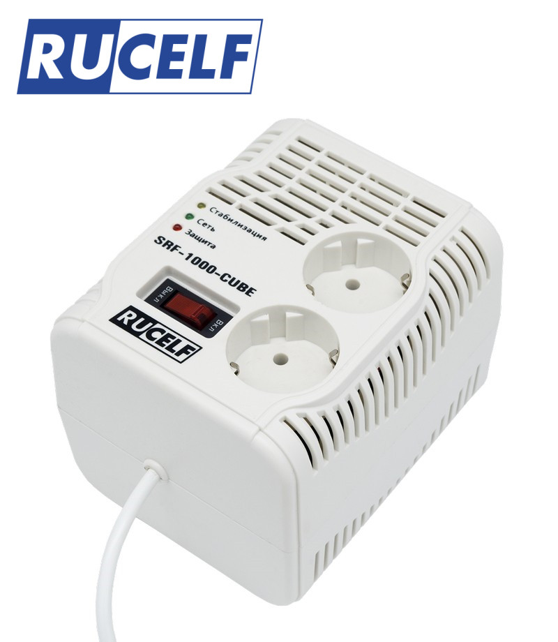 Стабилизатор 0,45 кВА SRF-1000 CUBE однофазный