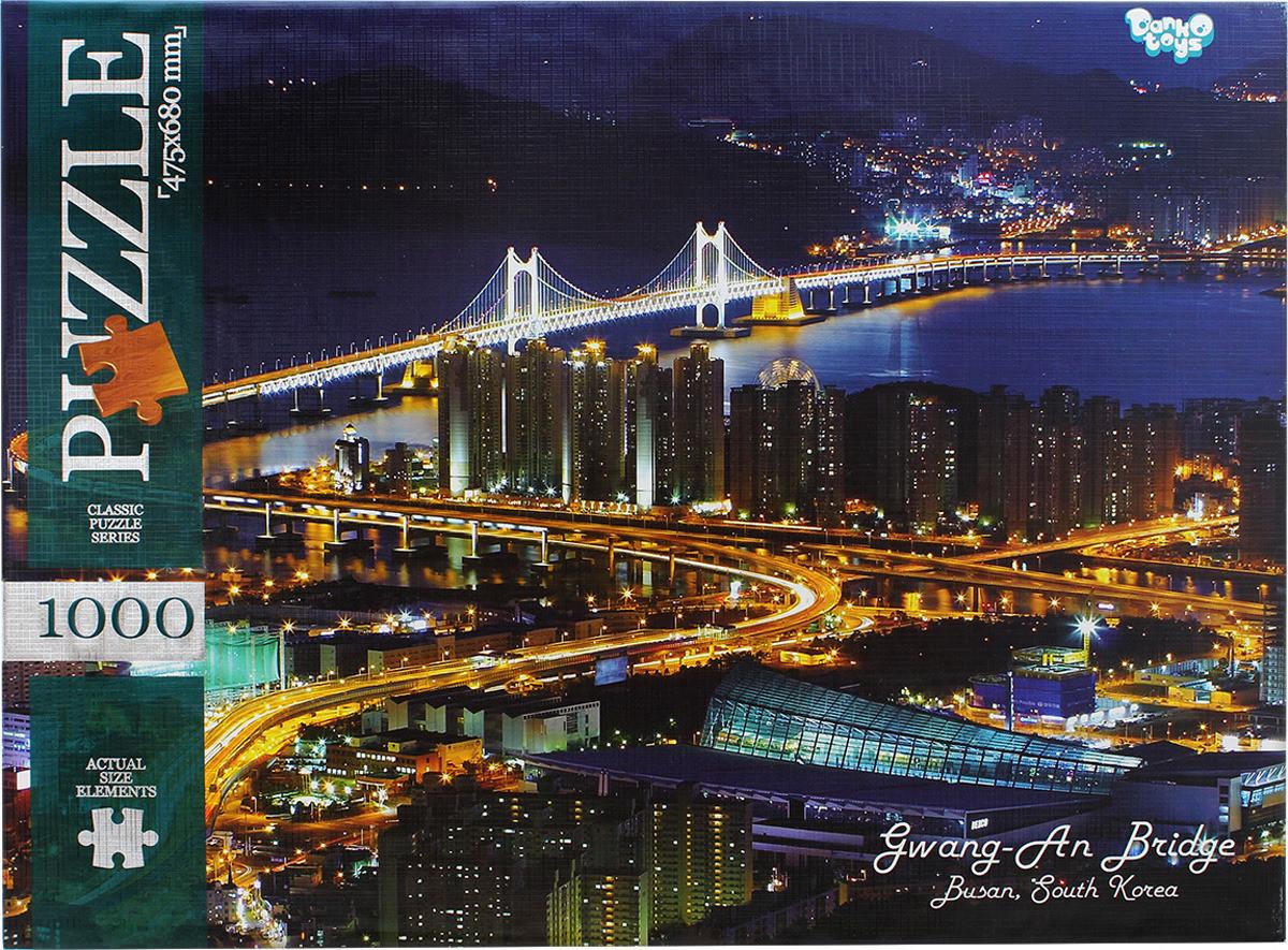 """Пазлы 1000эл """"Мост Gwang-An"""" (Южная Корея)"""