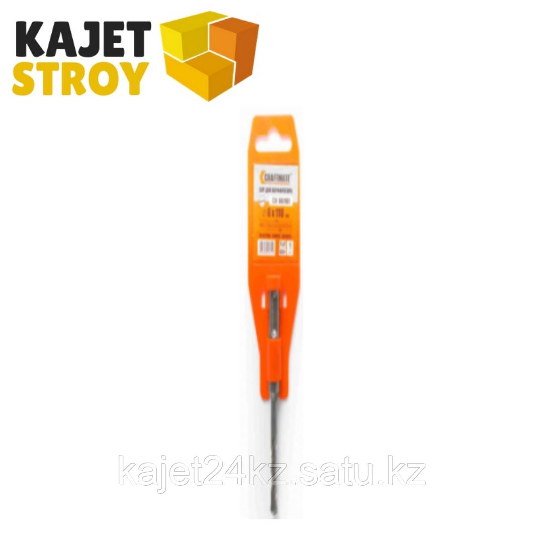 Бур по бетону SDS-PLUS   10 X   160 ' Craftmate - FLAT  S4