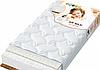 Подростковый матрас Boom Baby Air Maxi (160х80)