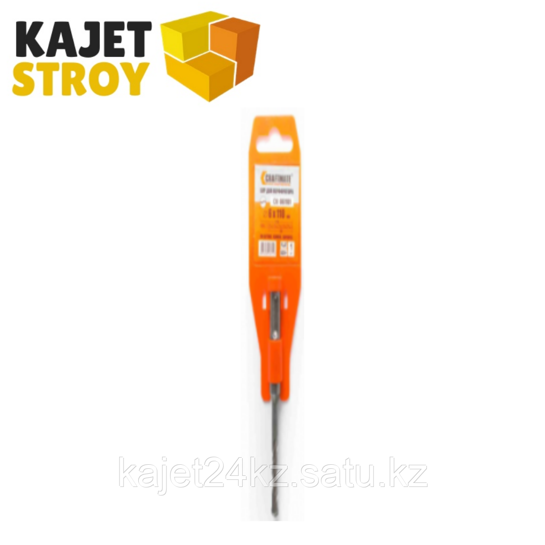 Бур по бетону SDS-PLUS   16 Х 160     Craftmate-FLAT  S4
