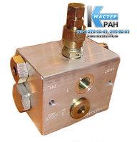 Клапан плиты прессования (клапан противодавления) 07010217000000А