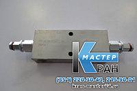 Гидрозамок FPOB 50 D 1/2 L35 39/12 для кранов-манипуляторов