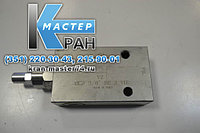 Гидрозамок VBCD3/8 SE 3 VIE для кранов-манипуляторов