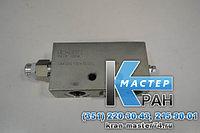 Гидрозамок A-VBSO-SE-33-PL-08.45.85-13-04-35 (08458513043500С) для кранов-манипуляторов