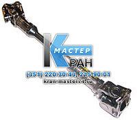 Карданный вал УАЗ-451Д для автокранов КС-3577, КС-3574, КС-35714, КС-35715, КС-45717 на шасси Урал