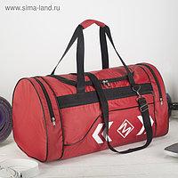 Сумка спортивная, отдел на молнии, 3 наружных кармана, цвет красный