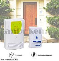 Беспроводной дверной звонок цифровой  свет со вспышкой 25 мелодий  Luckarm 8203
