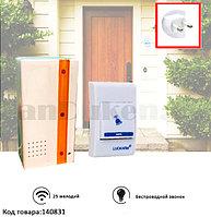 Беспроводной дверной звонок цифровой свет со вспышкой от сети 25 мелодий Luckarm 691