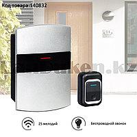 Беспроводной дверной звонок цифровой 25 мелодий  Luckarm 3902