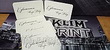Визитки на бумаге тачкавар слоновая кость с печатью