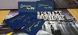Визитки на бумаге тачкавар слоновая кость с печатью, фото 3
