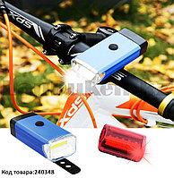 Набор велосипедный передний и задний фонари X-BALOG BL-408 5W-COB синий