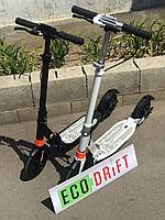 Самокат City Spotr Scooter двухколесный