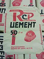 Цемент ПЦ 500-Д0