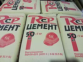 Цемент ПЦ 400-Д20