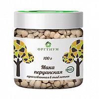 Мака перуанская Оргтиум, в таблетках, 100 г