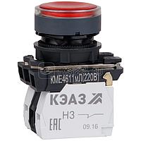 Кнопка КМЕ 4611мЛ 220В 1но+1нз цилиндр индикатор IP65 красн. КЭАЗ 248251
