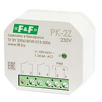 Реле промежуточное PK-2Z-230 100-265В AC/DC 16А 2NO/NC для установки в монтаж. коробку d=60мм IP20 F&F EA06.001.049