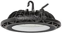 Светильник ДСП 4001 100Вт 4000К IP65 алюм. ИЭК LDSP0-4001-100-40-K23