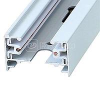 Шинопровод UBX-Q121 KS2 WHITE 300 POLYBAG осветительный бел. Uniel 10569