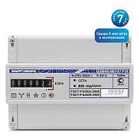 Счетчик ЦЭ-6803В 1 3ф 1-7.5А 230В 1 класс точн. 1 тариф. 4пр М7Р31 DIN-рейка Энергомера 101003001011068