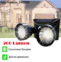 Светодиодная лампа двойная на солнечной батарее с датчиком движения беспроводная BL-T58 (уличное освещение)