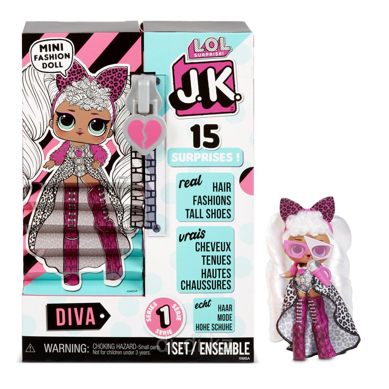 Игровой набор с куклой L.O.L. SURPRISE! s1 JK DIVA