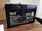 Инвертор 600Вт + батарея 100Ач (1 шт) в комплекте, фото 6