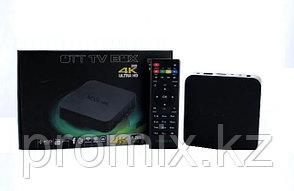 Приставка Android Tv Box - MXQ 4K Ultra HD (1/8GB)