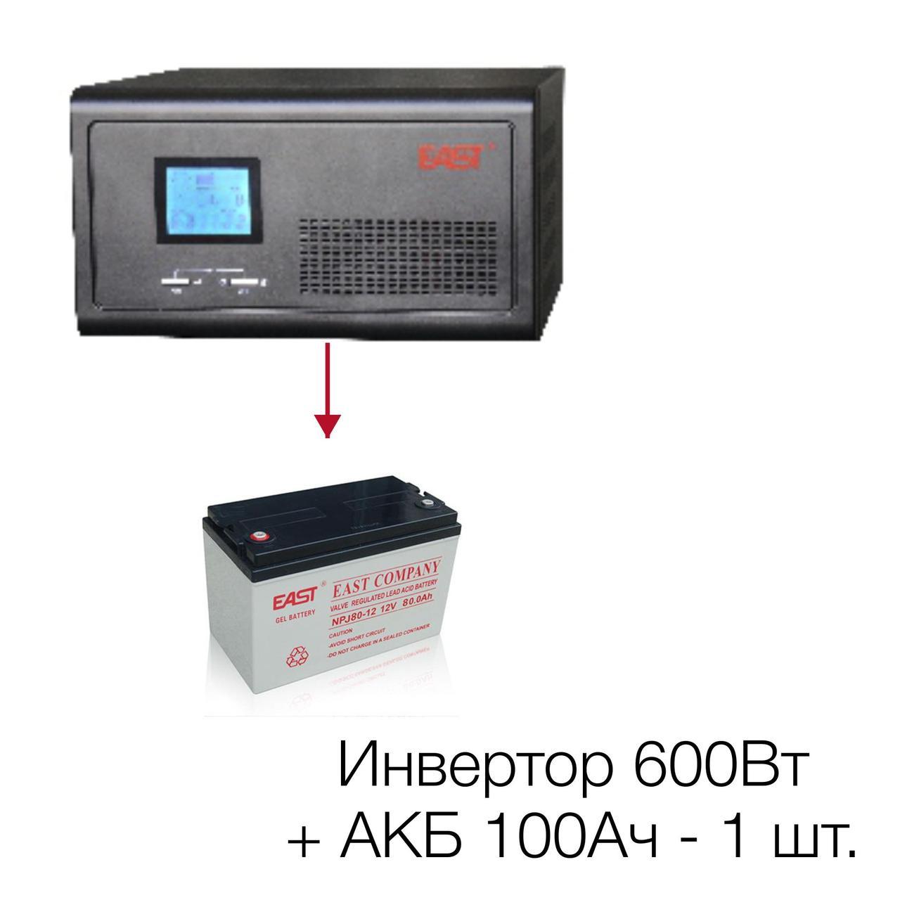 Инвертор 600Вт + батарея 100Ач (1 шт) в комплекте
