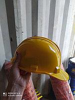 Сроительные каски