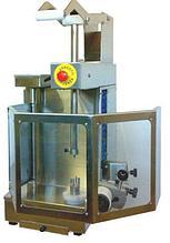 Аппарат для чистки больших фруктов и овощей MAXISTRIP
