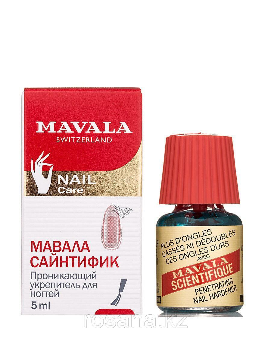 Mavala Средство для укрепления ногтей Сайнтифик 5 мл