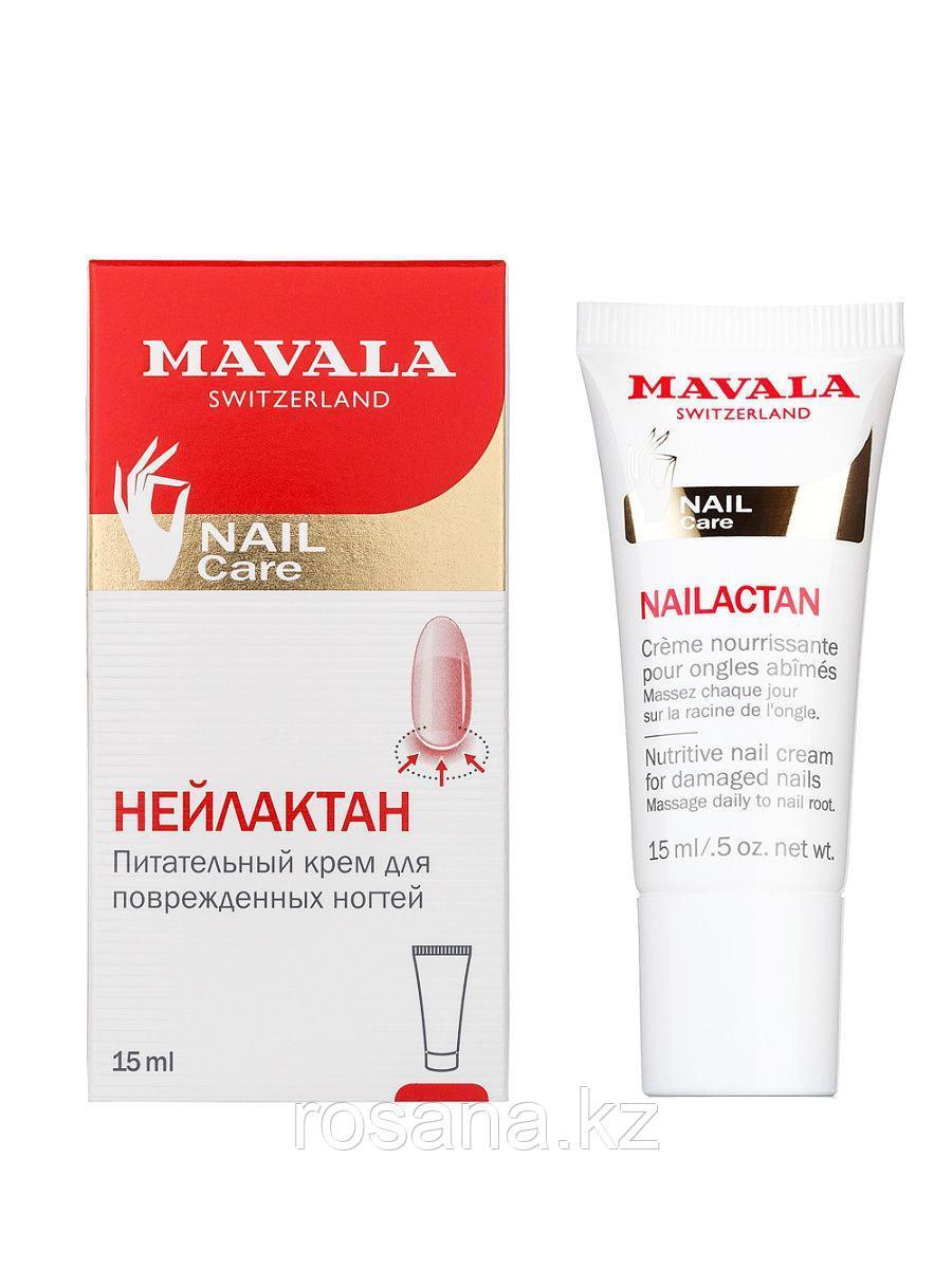 Mavala Питательный крем для поврежденных ногтей Нейлактан в тубе