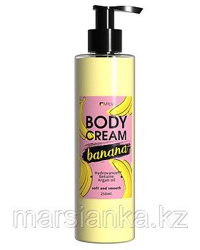 """Крем для тела """"Банан"""" Milv, 250мл"""